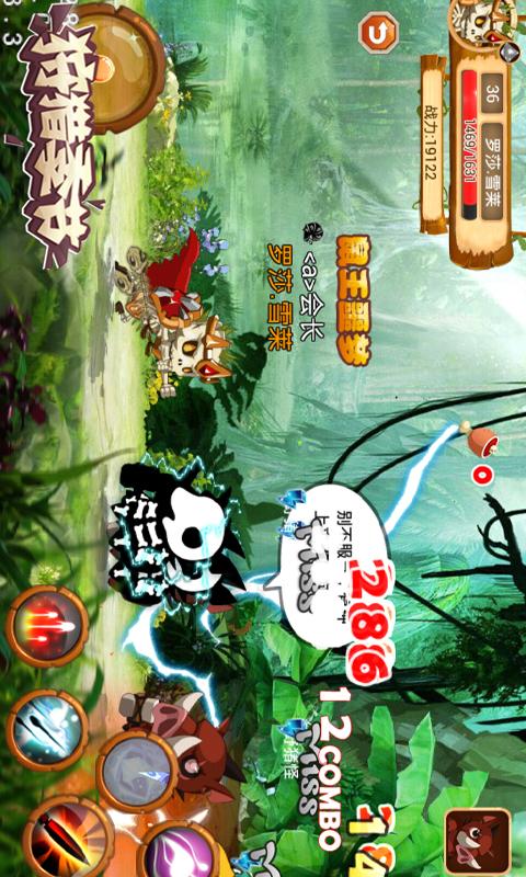 狩猎季节安卓_android手机游戏下载