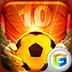 辉煌足球(百度版)