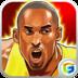 篮球公园OL(百度版)