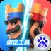 皇室战争-iOS互通电脑版