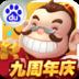 中顺斗地主-QKA游戏