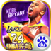 NBA英雄(百度版)