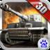 3D坦克争霸(百度版)